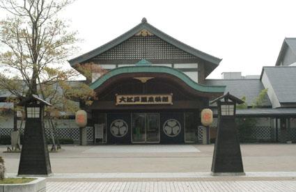 20081115odaiba01.JPG