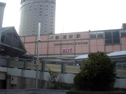 20100418ura03.JPG