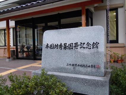 20111203innoshima09.JPG