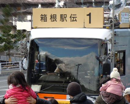 20120103ekiden02-2.JPG