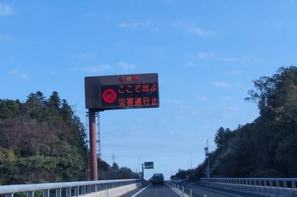 20131109fukushima03.jpg