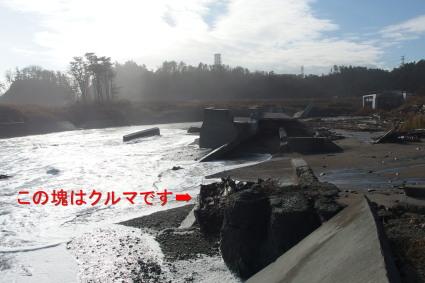 20131221fukusima14.jpg