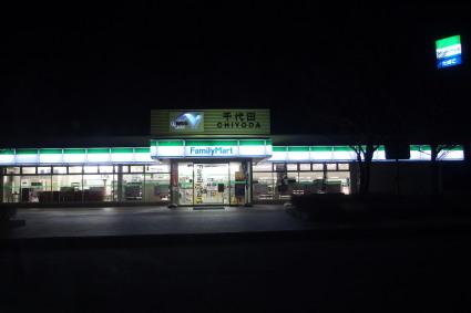 20140315fukushima01.jpg