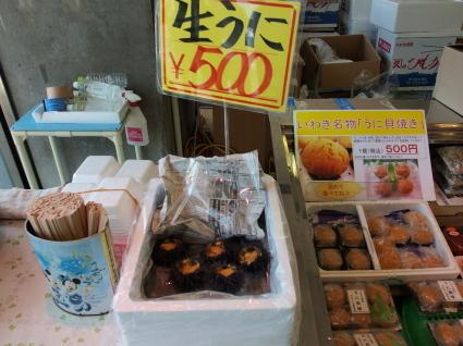 20140802fukushima09.jpg