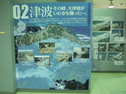 20140802fukushima21.jpg