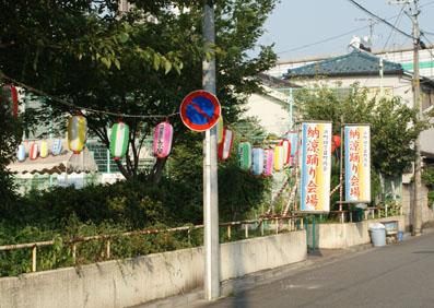 20080803fujimi06.JPG