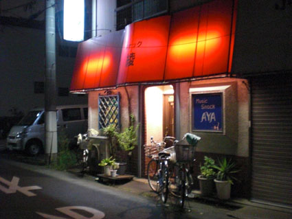 20080819hikaru10.JPG