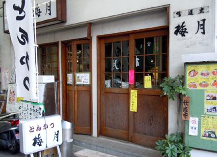 20110129yokohamabashi02.JPG