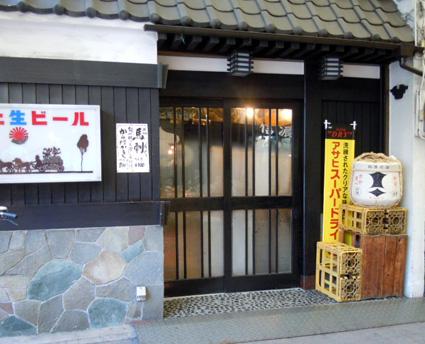 20110129yokohamabashi03.JPG