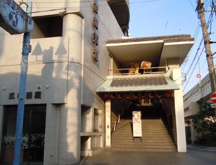 20110129yokohamabashi04.JPG