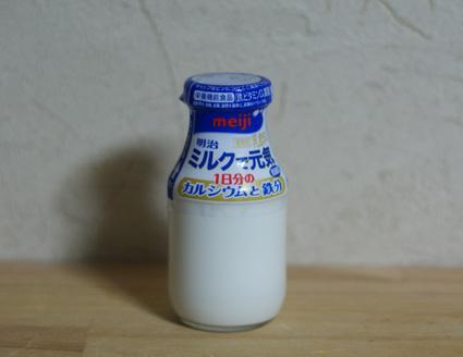 20110309home02.JPG