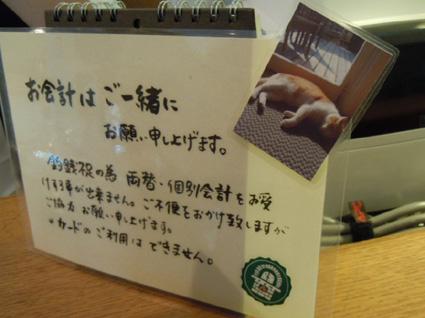 20110521kamakura12.JPG