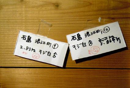 20110604home02_hisai.JPG