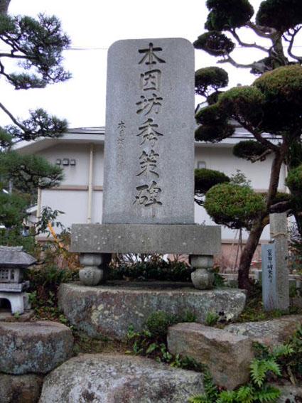 20111203innoshima03.JPG