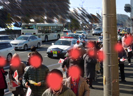 20120103ekiden07-7.JPG