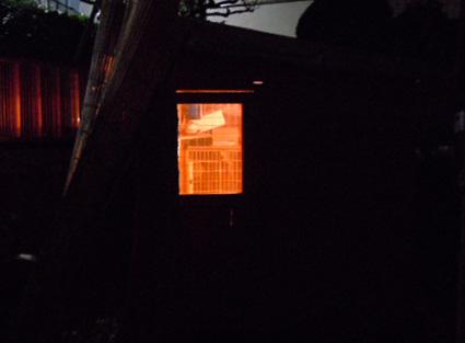 20121209home01.JPG