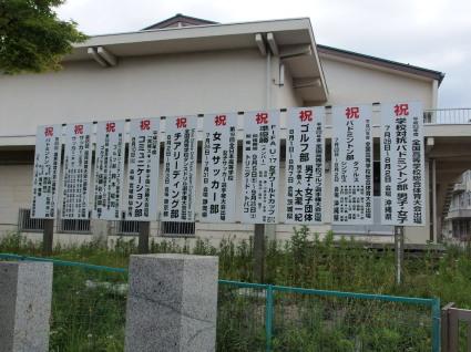 20130615fukusima05.jpg