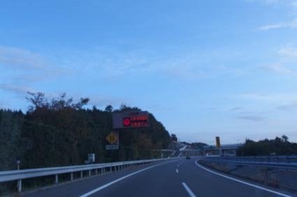 20131109fukushima01.jpg