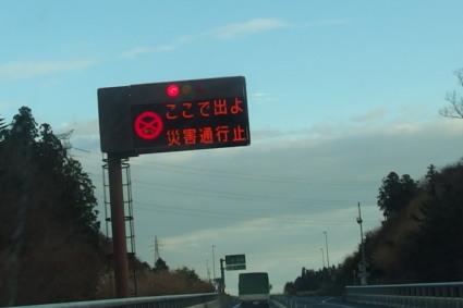20131221fukusima04.jpg
