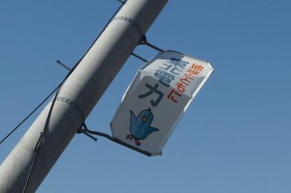 20140315fukushima19.jpg