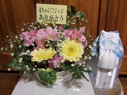 20150111so-ma01.jpg