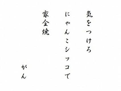 20160111home04.jpg