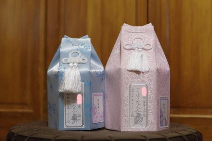 20190513ichi&milk02.jpg