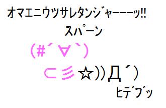ka-san01.png